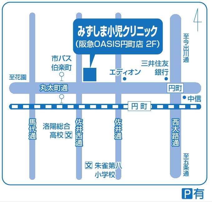 西大路通丸太町西入阪急オアシス内2F